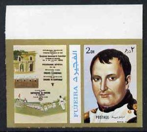 Fujeira 1972 Napoleon 2 Dh imperf with label from Olympic...