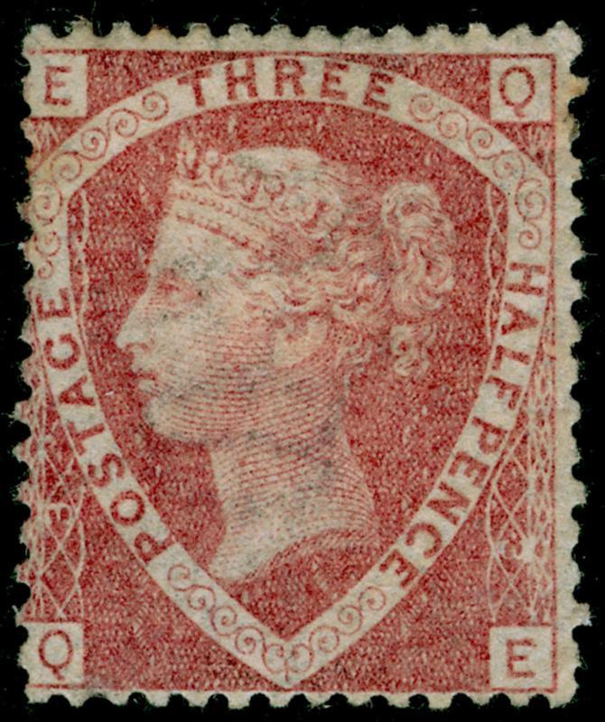 SG51, 1½d rose-red PLATE 3, M MINT. Cat £500. QE
