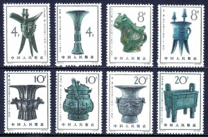 P.R. CHINA — SCOTT 783-790 — 1964 BRONZE VESSELS SET — MH — SCV $182.50