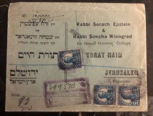 1923 Chicago IL USA cover  To Jerusalem Palestine Rabbi Sorach Epstein