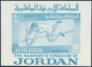 Jordan 453a,MNH. Michel  Bl.11. Olympics Tokyo-1964. Pole vault.