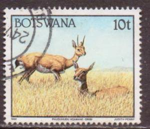 Botswana   #522  used  (1992)  c.v. $0.30