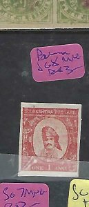 INDIA NATIVE STATE  SORUTH  (PP0409B) 1 A  SG 46A   IMPERF SINGLE  MOG