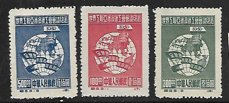 PEOPLE'S REPUBLIC OF CHINA, 5-7, MINT HINGED, REPRINTS, GLOBE & HOLDING HAMMER
