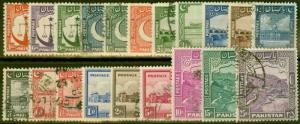 Pakistan 1948-57 set of 20 SG24-43b Fine Used Top 3 Values all Perf 13