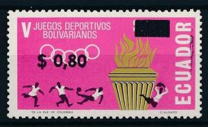 [61809] Ecuador 1967 Bolivian Games, Soccer Football Overprint MNH