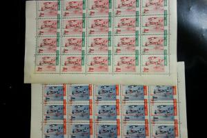Paraguay Errors ½ Sheet 40x Total Stamps Major Shift