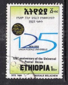 Ethiopia 1519 Used VF