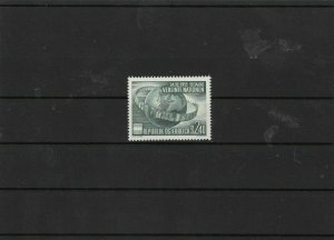 austria 1955 anniversary of u.n.o mnh stamp cat £30 ref 7159