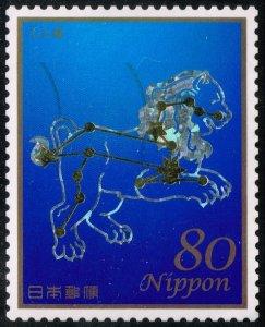 Japan #3563b Leo; Used (5Stars)