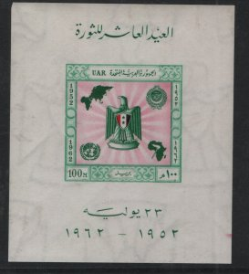 EGYPT, 564, SOUVENIER SHEET, MNH, 1962, 10th anniv. of the revolution