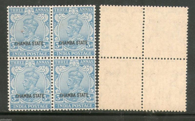 India CHAMBA State 3As KG V Postage Stamp SG 70 / Sc 67 Cat £8 BLK/4 MNH