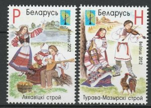 Belarus 2012 Dances, Traditional costumes 2 MNH stamps