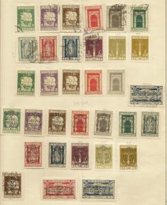 Fiume 1918-1924 Mint & Used Collection Cat£2000 - Bargain!!!