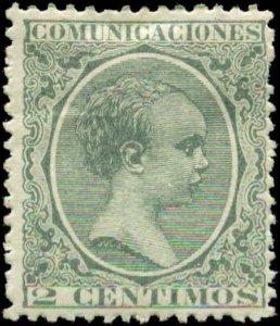 Spain Scott #255 Mint Hinged