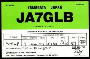 QSL QSO RADIO CARD Yamagata,Japan,Shigeru 'Sige' Takahashi, Japan (Q3024)