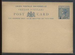 Ceylon QV 1885 5 cents on 6 cents blue Post Card unused