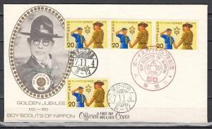 Japan, Scott cat. 1130. Boy Scouts issue on a First day cover. Tokyo cancel.