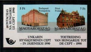 Hungary Scott 3285a Mint NH imperf (Catalog Value $50.00)