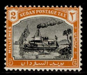SUDAN GVI SG D12, 2m black & brown-orange, M MINT.