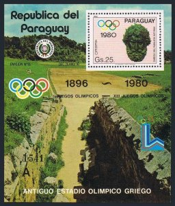 Paraguay C478 sheet,MNH.Michel 3346 Bl.359. Olympics Moscow-1980.Head of Satyr.