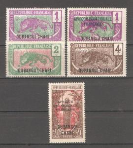 French Ubangi Shari 1922-25,5 stamps,Sc 23-25,41,52,Mint HH* (FC-5)