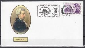 Romania, 1996 issue. 30/OCT/96 issue. Composer Mozart cancel on a Cachet cover.