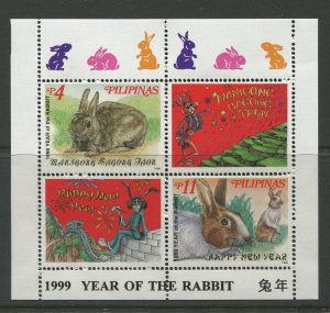 STAMP STATION PERTH Philippines #2577a New Year Souvenir Sheet MNH CV$4.00