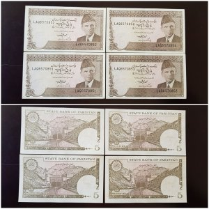 4v Banknotes Consecutive AUNC 5 Rupees 1993 Pakistan P38 Sign by Dr. M. Yaqub