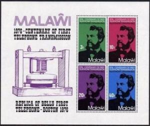 Malawi 284a sheet,MNH.Michel Bl.43. Alexander Graham Bell.Telephone-100,1976.