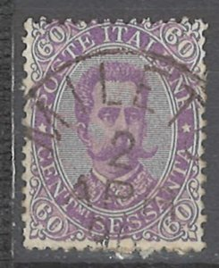 COLLECTION LOT # 2419 ITALY #55 1889 CV=$42.50