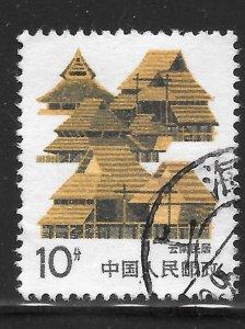 China Used [7768]