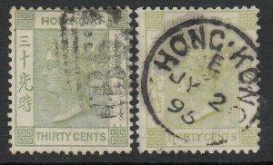 Hong Kong Sc 47-47a (SG 39-39a), used