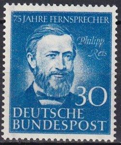 Germany #693 MNH  CV $42.50 (Z4840)