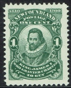 NEWFOUNDLAND 1910 KING JAMES 1C MNH ** PERF 12