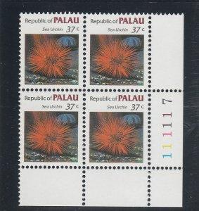 Palau  Scott#  17  MNH Block of 4  (1983 Sea Urchin)