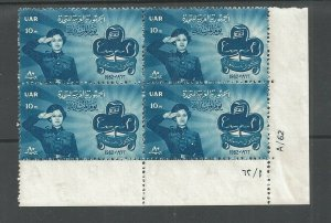 1962 Egypt Scout Girls Guide Day plate block