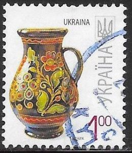 Ukraine 665c Used - Folk Decorative Art - Cup with Handle (2008-II)