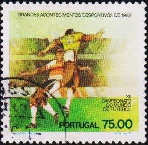 Portugal. 1982 75e S.G.1876 Fine Used