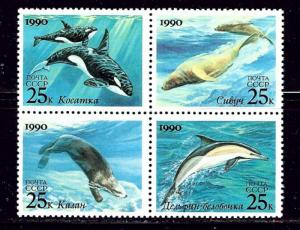 Russia 5936a MNH 1990 Marine Life block of 4