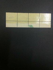 MOMEN: US STAMPS #294 PLATE STRIP MINT OG NH LOT #39643