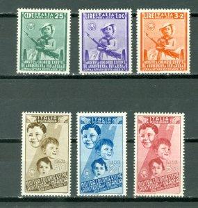 ITALY CHILDREN #C89-94...MINT VERY LIGHT H...$96.00