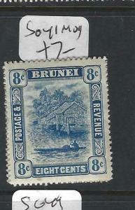BRUNEI (P0205B)  RIVER SCENE  8C  SG 41   MOG