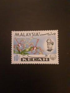 *Malaya (Kedah) #110**