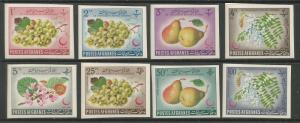 AFGHANISTAN  613-617, C26-C28  MNH,  IMPERF,  FOR AFGHAN RED CRESCENT SOCIETY