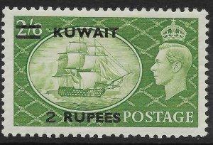 KUWAIT SG90 1951 2r ON 2r YELLOW-GREEN MTD MINT