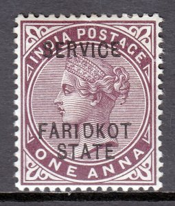 India (Faridkot) - Scott #O2 - MH - Pencil on reverse - SCV $1.50