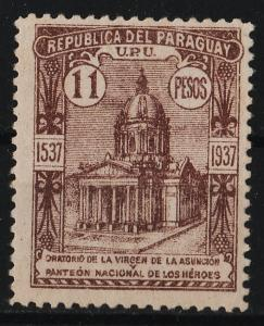 Paraguay 1938/39 400th Anniversary of Foundation of Asuncion 11P (1/3) UNUSED