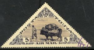 TANNU TUVA 1936 5k TUVAN LEADING YAK AIRMAIL Issue Sc C10 VFU