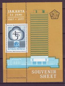 Z505 Jlstamps 1977 indonesia s/s perf mnh #998a djakarta